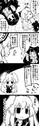 >:d /\/\/\ 3girls 4koma :< :d =_= absurdres animal_ears basket blazer blush bruise bunny_ears clenched_teeth comic empty_eyes eyes_closed fujiwara_no_mokou futa4192 hair_ribbon highres holding houraisan_kaguya injury long_hair lying monochrome multiple_girls necktie open_mouth photo_(object) pleated_skirt reisen_udongein_inaba ribbon school_uniform skirt smile suspenders sweat torn_clothes touhou translated