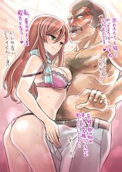 1boy 1girl aqua_eyes ass bow_bra bra breast_press breasts brown_hair chest_hair crotch_grab erection erection_under_clothes facial_hair gundam gundam_build_fighters gundam_build_fighters_try kamiki_mirai lace-trimmed_bra lace-trimmed_panties long_hair mimonel mustache panties pink_bra pink_panties ral-san scarf seductive_smile shirtless smile standing strap_slip surprised sweat thong underwear underwear_only