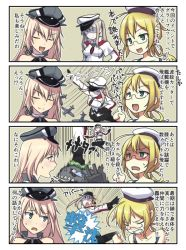 3girls 4koma bismarck_(kantai_collection) comic eyes_closed frog graf_zeppelin_(kantai_collection) i-8_(kantai_collection) jojo_no_kimyou_na_bouken kantai_collection multiple_girls nu-class_light_aircraft_carrier pantyhose shaded_face shinkaisei-kan smile trg_(trg_mamire) will_anthonio_zeppeli