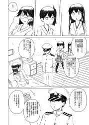 1boy 3girls admiral_(kantai_collection) admiral_shiro_(shino) akagi_(kantai_collection) alternate_hairstyle bandage bespectacled clipboard comic glasses hakama hat houshou_(kantai_collection) japanese_clothes kaga_(kantai_collection) kantai_collection long_hair military military_uniform monochrome multiple_girls naval_uniform peaked_cap revision sanpaku shino_(ponjiyuusu) side_ponytail translated uniform