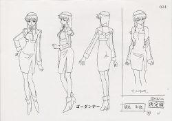 1girl ass back character_sheet female fujimura_shizuru full_body monochrome shinkon_gattai_godannar!! solo