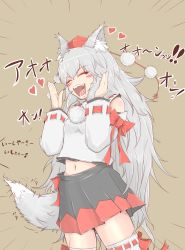 1girl animal_ears blush_stickers cube85 detached_sleeves eyes_closed fangs happy hat heart highres inubashiri_momiji long_hair midriff open_mouth panties silver_hair skirt solo tail tokin_hat touhou translation_request underwear very_long_hair white_legwear white_panties wolf_ears wolf_tail
