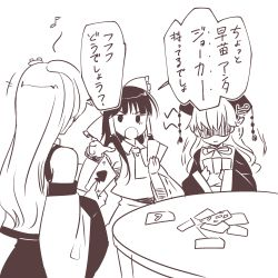 1tori 3girls ace_of_spades ascot black_dress bow card comic detached_sleeves dress frog frog_hair_ornament hair_bow hair_ornament hair_tubes hakurei_reimu hat junko_(touhou) kochiya_sanae long_hair long_sleeves monochrome multiple_girls musical_note open_mouth playing_card ribbon shaded_face tabard touhou translation_request wide_sleeves