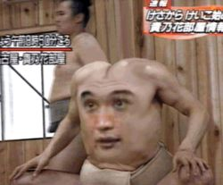 animated animated_gif frown japanese photo smile what
