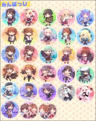 6+girls :d absurdres ahoge airplane akagi_(kantai_collection) amatsukaze_(kantai_collection) animal_ears atago_(kantai_collection) binoculars bow bow_(weapon) braid cape cat_ears cat_tail chibi detached_sleeves eyepatch flight_deck folded_ponytail hair_bow hair_ornament hair_ribbon hair_tubes hairband hairclip haruna_(kantai_collection) hat headgear hiei_(kantai_collection) highres holding horns i-19_(kantai_collection) ikazuchi_(kantai_collection) inazuma_(kantai_collection) kaga_(kantai_collection) kantai_collection kemonomimi_mode kirishima_(kantai_collection) kiso_(kantai_collection) kitakami_(kantai_collection) kongou_(kantai_collection) kumano_(kantai_collection) long_hair machinery makigumo_(kantai_collection) mikomikko mittens multiple_girls muneate nontraditional_miko northern_ocean_hime open_mouth pleated_skirt ponytail rensouhou-kun ribbon sailor_dress sailor_hat school_swimsuit school_uniform serafuku shigure_(kantai_collection) shinkaisei-kan short_hair side_ponytail single_braid skirt smile staff suzuya_(kantai_collection) swimsuit taigei_(kantai_collection) tail tenryuu_(kantai_collection) torpedo turret twintails two_side_up weapon wo-class_aircraft_carrier yamato_(kantai_collection) yukikaze_(kantai_collection) yuudachi_(kantai_collection) z1_leberecht_maass_(kantai_collection) z3_max_schultz_(kantai_collection)