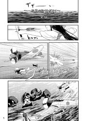 akagi_(kantai_collection) arrow bikini_bottom bikini_top bow_(weapon) comic drawing_bow firing gloves greyscale head_out_of_frame holding holding_weapon i-class_destroyer kantai_collection long_hair long_sleeves monochrome ocean partly_fingerless_gloves quiver ri-class_heavy_cruiser shinkaisei-kan short_hair sidelocks translation_request watanore weapon wide_sleeves yugake yumi_(bow)