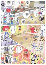 6+girls alice_margatroid ass black_hair black_skirt blue_hair blue_jacket boat boots breasts brown_hair chair chen classroom cleavage_cutout comic cutie_honey cutie_honey_(cosplay) desk doremy_sweet exploding_clothes formal gloves green_hair gun hair_bobbles hair_ornament hat henshin hitodama jacket kaenbyou_rin kamishirasawa_keine karimei multiple_girls onozuka_komachi pale_skin pantyhose pom_pom_(clothes) red_eyes red_hair reiuji_utsuho santa_hat sharp_teeth shiki_eiki short_hair skirt sleeping sports_bra suit teeth television touhou tree twintails weapon white_hair window yellow_boots yellow_gloves