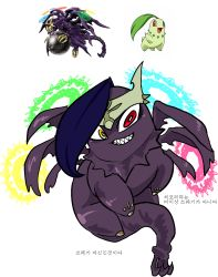 armor bandai chikorita claws demon digimon dragon fangs fusion lucemon lucemon_satan_mode monster multiple_wings nintendo pokemon seven_great_demon_lords smile tail what wings