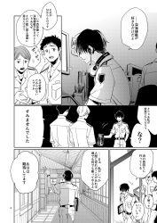 clipboard comic deco_(geigeki_honey) headphones highres kantai_collection military military_uniform monitor monochrome translation_request uniform