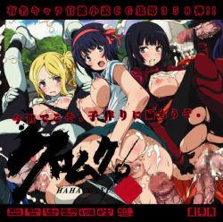 3girl cum kuromukuro lolita_channel muetta nipple rape sex sophie_noel yukina_shirahane