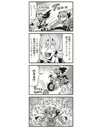 2boys 4koma agent_legend bkub cape comic explosion frog hair_over_one_eye histral mission_impossible_(bkub) monochrome motor_vehicle motorcycle multiple_boys simple_background translation_request vehicle