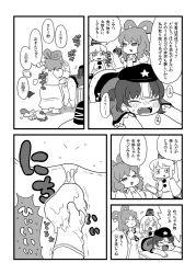 anal anal_fisting ass comic fisting gloves hat kaku_seiga miyako_yoshika monochrome mononobe_no_futo norihito short_hair table touhou translation_request what
