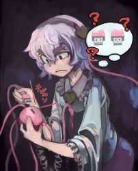 1girl eyeball hairband heart komeiji_satori migi_tonari pink_hair short_hair solo third_eye touhou truth usb
