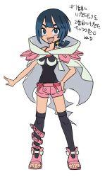 black_hair cape higana_(pokemon) pokemon pokemon_oras smile