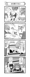 4koma 5girls absurdres alisa_(girls_und_panzer) arms_behind_back comic cyborg dog dress eyes_closed freckles girls_und_panzer glasses hair_ornament helmet highres inatomi_hibiki jacket long_hair long_sleeves monitor monochrome multiple_girls nanashiro_gorou official_art open_mouth sasagawa_kanon shoes short_hair short_twintails smile standing sweatdrop takashima_remi twintails uniform