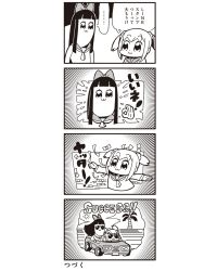 2girls 4koma :3 bkub bow car comic convertible hair_bow highres long_hair monochrome motor_vehicle multiple_girls payot pipimi poptepipic popuko school_uniform serafuku sunglasses translated two-tone_background two_side_up vehicle