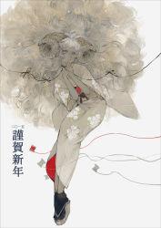 1girl bangs horns japanese_clothes kimono long_hair nekosuke_(oxo) obi original sandals sash sheep_horns silver_eyes silver_hair socks solo spool thread very_long_hair yukata