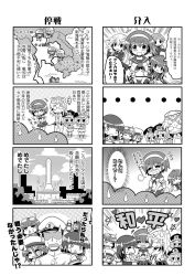 >_< ... 1boy 4koma 6+girls :d admiral_(kantai_collection) bangs blunt_bangs blush bound bound_wrists bowing chains character_request colonel_aki comic crescent crescent_hair_ornament dress eyes_closed flying_sweatdrops glasses gloves goggles goggles_on_head greyscale hair_between_eyes hair_ornament hairband hand_on_own_chest hat heart helmet hidden_eyes highres htms_maeklong htms_matchanu htms_sri_ayudhya htms_thonburi innertube kantai_collection lifebuoy long_hair low_ponytail map military military_hat military_uniform monochrome multiple_girls natori_(kantai_collection) neckerchief o_o open_mouth original peaked_cap sailor_dress satsuki_(kantai_collection) school_uniform serafuku shirt short_hair short_sleeves sidelocks sleeveless sleeveless_shirt smile sparkle spoken_ellipsis star statue sweatdrop thought_bubble thumbs_up translation_request triangle_mouth uniform v_arms xd