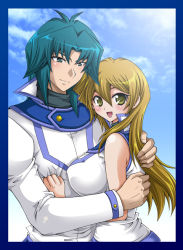 1boy 1girl :d bare_shoulders blush cloud cloudy_sky couple hug letterboxed looking_at_viewer marufuji_ryou matsubara_kanabun open_mouth school_uniform sky smile tenjouin_asuka upper_body yu-gi-oh! yuu-gi-ou_gx