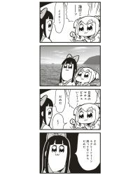 2girls 4koma :3 bkub bow comic fourth_wall hair_bow highres long_hair monochrome multiple_girls payot pipimi poptepipic popuko school_uniform serafuku simple_background translated two-tone_background two_side_up