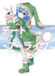 1girl animal_costume animal_ears animal_hood blue_eyes blue_hair blush boots bunny_costume bunny_ears coat date_a_live dress from_side google_(asdek18) hand_puppet highres hood long_hair looking_at_viewer open_mouth pink_legwear puppet socks solo standing stuffed_animal stuffed_bunny stuffed_toy white_dress yoshino_(date_a_live)