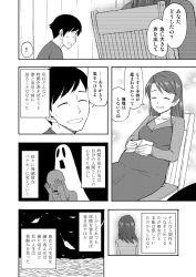 Image: 4884771