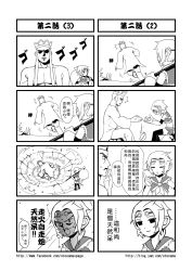 chinese comic genderswap highres journey_to_the_west monochrome otosama