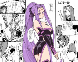 ! 1boy :< alternate_hairstyle arrow ass bare_shoulders black_dress blush bow_(weapon) breasts cleavage colored_eyelashes comic detached_sleeves dress english euryale facial_mark fate/grand_order fate_(series) forehead_mark frown fujimaru_ritsuka_(male) gameplay_mechanics garter_straps hairband highres hijiri large_breasts long_hair looking_back medusa_(lancer)_(fate) multiple_girls purple_eyes purple_hair rider sidelocks sweatdrop thighhighs translation_request very_long_hair weapon