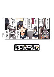 10s 2girls ahoge arms_up black_hair chibi cloak comic flying_sweatdrops gloves grey_hair hair_between_eyes hat highres index_finger_raised kantai_collection kouji_(campus_life) multiple_girls neckerchief o_o open_door open_mouth pleated_skirt purple_eyes school_uniform serafuku shinkaisei-kan short_sleeves sigh skirt smile standing surprised tentacle translation_request ushio_(kantai_collection) wo-class_aircraft_carrier