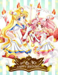 2015 2girls bishoujo_senshi_sailor_moon blonde_hair blue_eyes boots bow brooch cake candle chibi_usa choker crystal_carillon dated earrings elbow_gloves food gloves hair_ornament hairpin happy_birthday jewelry kaleidomoon_scope knee_boots long_hair magical_girl multiple_girls pink_boots pink_hair pleated_skirt red_boots red_bow red_eyes sailor_chibi_moon sailor_collar sailor_moon shirataki_kaiseki short_hair skirt smile striped striped_background super_sailor_chibi_moon super_sailor_moon tsukino_usagi twintails white_gloves