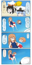 4koma afloat alternate_costume battleship-symbiotic_hime black_hair blue_eyes blue_hair broom brown_hair comic female_admiral_(kantai_collection) floating glasses goggles goggles_on_head hat highres innertube kantai_collection long_hair mochizuki_(kantai_collection) puchimasu! red-framed_glasses school_swimsuit semi-rimless_glasses swimsuit translation_request under-rim_glasses yuureidoushi_(yuurei6214)