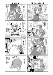 3girls ? ascot bangs bat_wings bloomers bow carpet cirno comic crossed_arms daiyousei door dress eyes_closed fairy_wings female frog hair_bow hand_to_head hands_on_hips haniwa_(leaf_garden) hat ice ice_wings indoors long_hair mob_cap monochrome multiple_girls one_eye_closed open_door open_mouth pinafore_dress pointing pointing_at_self remilia_scarlet short_hair side_ponytail sigh skirt_hold spoken_question_mark spread_wings standing surprised sweatdrop touhou translation_request underwear wings wrist_cuffs