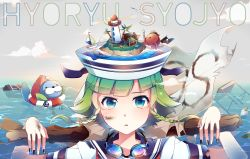 1girl bag black_nails blue_eyes boat bottle braid desk flag green_hair gumi hat highres innertube island jewelry lighthouse looking_at_viewer map message_in_a_bottle nail_polish necklace nou octopus palm_tree parted_lips portrait sailboat sailor_collar sailor_hat school_bag school_desk shirt short_hair_with_long_locks short_sleeves skull_and_crossbones stick sword torn_clothes torn_shirt treasure_chest tree twin_braids vocaloid water watercraft weapon wrapped_candy
