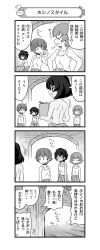4girls 4koma absurdres back bare_back box comic dark_skin eyes_closed fanning_face freckles from_behind girls_und_panzer hands_on_hips highres holding hoshino_(girls_und_panzer) hot jumpsuit jumpsuit_pull looking_at_another messy_hair monochrome multiple_girls nakajima_(girls_und_panzer) nanashiro_gorou official_art open_mouth short_hair sigh smile standing suzuki_(girls_und_panzer) sweat tank_top tied_jumpsuit topless translation_request tsuchiya_(girls_und_panzer) |_|