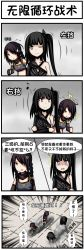 ! 2girls ;) absurdres ac130 ahoge anger_vein angry black_hair chinese detached_sleeves girls_frontline highres long_hair mac-10_(girls_frontline) multiple_girls musical_note one_eye_closed purple_eyes running shaded_face side_ponytail smile stitches translation_request yellow_eyes
