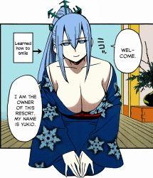 1girl blue_eyes blue_hair kimono long_hair monster_girl monster_musume_no_iru_nichijou okayado ponytail white_skin yukata yuki_onna yukio_(monster_musume_no_iru_nichijou)