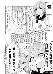 comic darkside kantai_collection monochrome translation_request