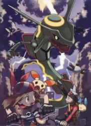 1boy 1girl bike clouds dragon fangs haruka_(pokemon) magnemite minun monster nintendo official_art plusle pokemon rayquaza skarmory sky sugimori_ken