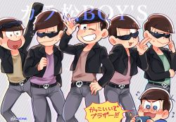 6+boys ;) ;3 alternate_costume arm_behind_back artist_name atarime blue_eyes blush brothers brown_hair camera character_name denim jacket jeans looking_at_viewer male_focus matsuno_choromatsu matsuno_ichimatsu matsuno_juushimatsu matsuno_karamatsu matsuno_karamatsu_(cosplay) matsuno_osomatsu matsuno_todomatsu multiple_boys one_eye_closed open_clothes open_jacket osomatsu-kun osomatsu-san pants sextuplets siblings smile sunglasses_on_head sweatdrop tearing_up yellow_eyes