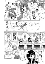 ahoge akebono_(kantai_collection) angel_wings bear bell commentary_request computer computer_mouse flower hair_bell hair_flower hair_ornament halo kantai_collection monitor oboro_(kantai_collection) pants playing_games punching sarashi sazanami_(kantai_collection) school_uniform serafuku shino_(ponjiyuusu) side_ponytail slime smile standing tasuki translation_request ushio_(kantai_collection) wings