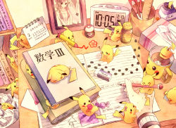 ai_ai_gasa alarm_clock book bow calendar_(object) clock crayon desk diary eraser foongus footprints hair_bow ink jewelry letter love_letter md5_mismatch n_(pokemon) necklace pencil photo_(object) pikachu pokemon pokemon_(game) pokemon_bw pov ruler scissors sexual_dimorphism too_many_pikachu torute touko_(pokemon) vest writing