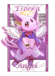 character_name clothed_pokemon espeon feathers forked_tail halo ivan_(ffxazq) no_humans one_eye_closed pink_hair pokemon solo tail white_wings wings