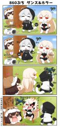 3girls 4koma aircraft airplane angry animal_costume arms_up backpack bag beamed_quavers bikini_bottom bikini_top blonde_hair blue_sky brown_eyes brown_hair central_hime comic commentary_request cracked_skin crying crying_with_eyes_open day dog_costume dog_tail eyes_closed glowing glowing_eyes grey_hair hands_on_hips hiding highres hood hood_up hoodie horns hyuuga_(kantai_collection) kantai_collection long_hair multiple_girls music musical_note oni_horns open_mouth puchimasu! quaver radio radio_exercises re-class_battleship red_eyes scarf shinkaisei-kan short_hair sky smile strapless surprised tail tears translation_request tree tubetop very_long_hair yuureidoushi_(yuurei6214)