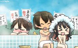 3girls arm_rest bathing bathroom bathtub black_hair blush breast_press breasts brown_hair commentary_request double_bun eyes_closed hair_up hamu_koutarou head_rest height_difference highres hiryuu_(kantai_collection) indoors kantai_collection medium_breasts multicolored_hair multiple_girls musical_note naganami_(kantai_collection) naked_towel open_mouth partially_submerged pink_hair rubber_duck shared_bathing side_ponytail sitting soap soap_bubbles spoken_musical_note steam stool tile_wall tiles tone_(kantai_collection) towel translation_request two-tone_hair water wavy_hair wet wet_hair