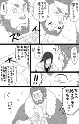 2boys aya_(pixiv73672) beard cape comic facial_hair fate/grand_order fate/stay_night fate/zero fate_(series) greyscale highres long_hair lord_el-melloi_ii monochrome multiple_boys older rider_(fate/zero) short_hair translation_request waver_velvet