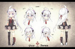 /\/\/\ 1girl anger_vein blush border copyright_name expressions eyes_closed gradient_background hair_over_one_eye highres horns letterboxed long_hair looking_at_viewer open_mouth original pixiv_fantasia pixiv_fantasia_fallen_kings pointy_ears purple_eyes saru single_thighhigh skirt solo thighhighs turnaround