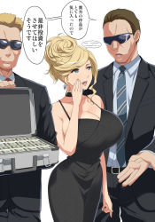 1girl 2boys bare_shoulders black_dress blonde_hair blue_eyes breasts briefcase cleavage curvy dress earrings formal gigantic_breasts highres hips jewelry kloah long_hair money multiple_boys simple_background thighs translation_request white_background