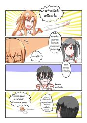 1girl 2boys 4koma arm_warmers armor asuna_(sao) bandaid black_eyes black_hair braid brown_hair catstudioinc_(punepuni) comic crying drawing_on_face emphasis_lines french_braid highres kirito kuradeel multiple_boys one_side_up pointing red_eyes sword_art_online thai translation_request trap