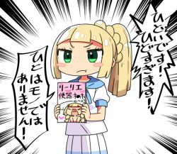 1girl :t blonde_hair blush_stickers book cowboy_shot green_eyes holding holding_book kanikama lillie_(pokemon) long_hair manga_(object) pokemon pokemon_(game) pokemon_sm ponytail pornography pout solo spoilers translation_request