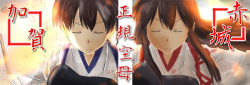 2girls akagi_(kantai_collection) character_name eyes_closed kaga_(kantai_collection) kantai_collection multiple_girls teitoku1980
